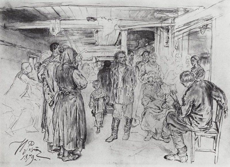 Arrest propagandista 1. 1879. Ilya Repin