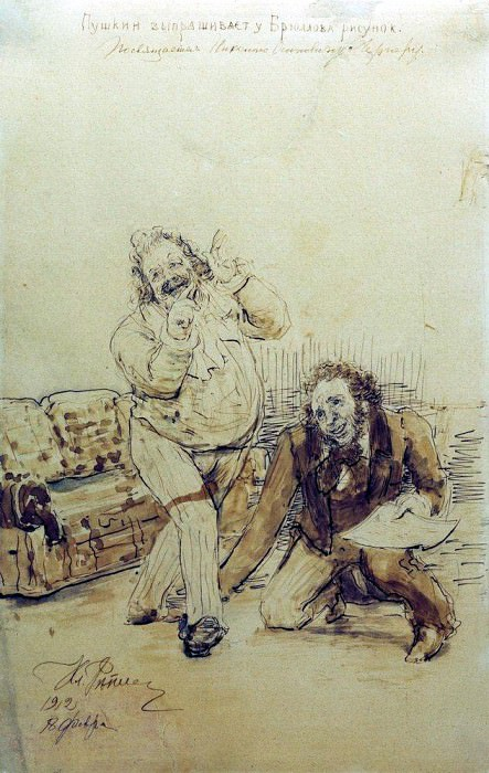A. Pushkin Carl Briullov. 1912. Ilya Repin