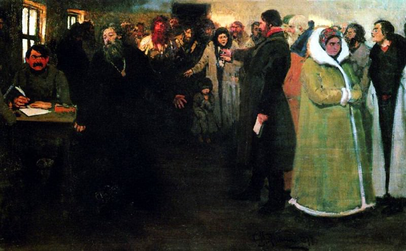 In the district office. 1877. Ilya Repin