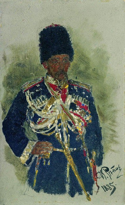 General in the form of royal guards. PA Cherevin. 1885. Ilya Repin