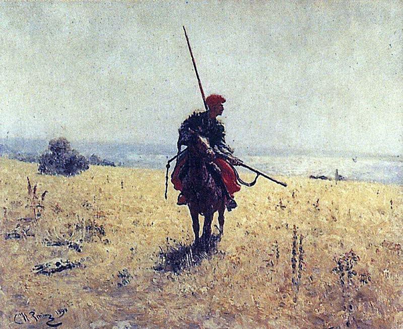Казак в степи. Илья Ефимович Репин