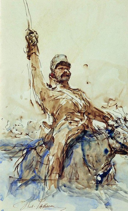 Rider. Ilya Repin
