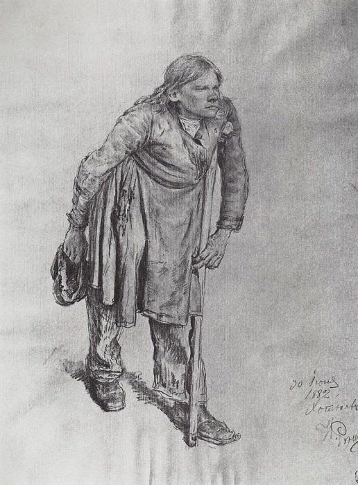 Hunchback. 1882. Ilya Repin