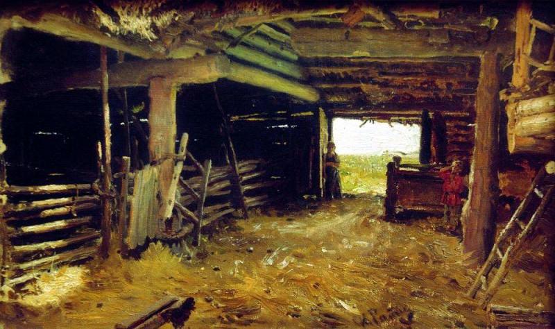 Yard. 1879. Ilya Repin