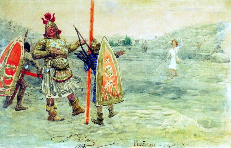David and Goliath. 1915. Ilya Repin