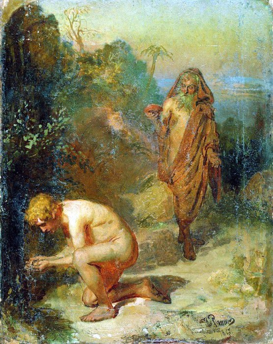 Diogenes and the boy. 1867. Ilya Repin