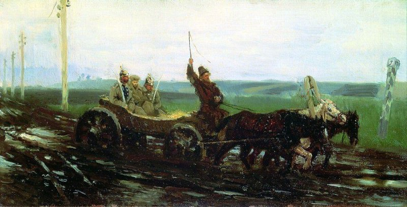 Under escort. On a muddy road. 1876. Ilya Repin