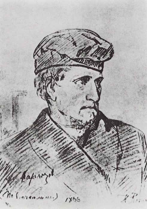 DP B. Karakozov. 1866. Ilya Repin