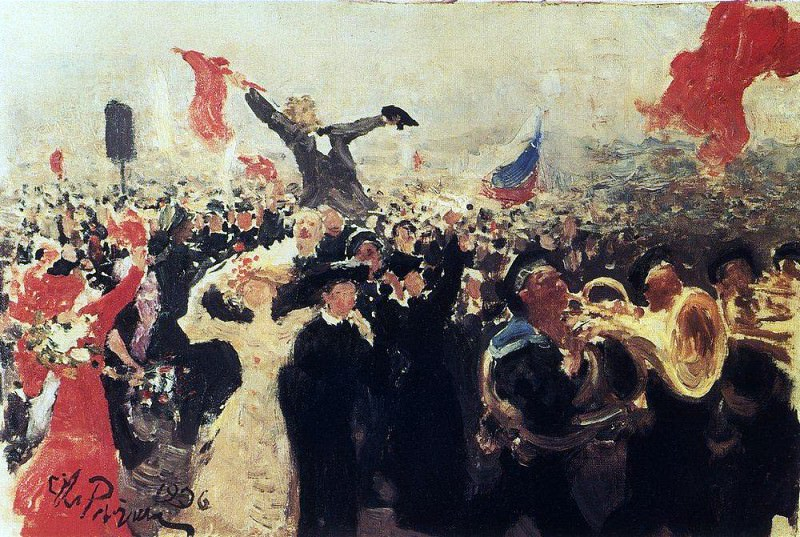 Manifestation October 17, 1905. 1906. Ilya Repin