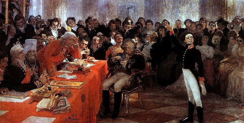 A. Pushkin on the act in the Lyceum on Jan. 8, 1815 reads his poem memories in Tsarskoe Selo. 1911. Ilya Repin