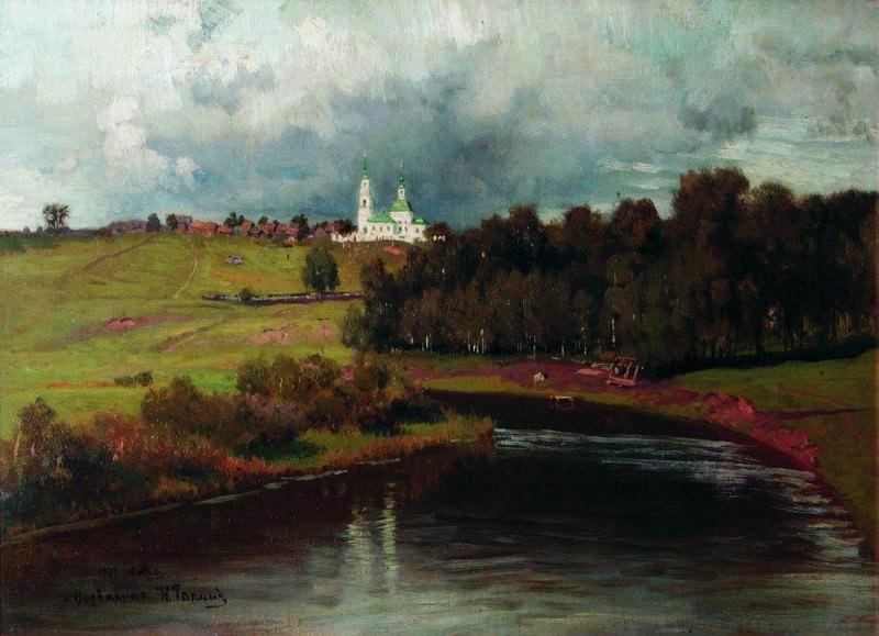 Type Varvara village. 1878. Ilya Repin