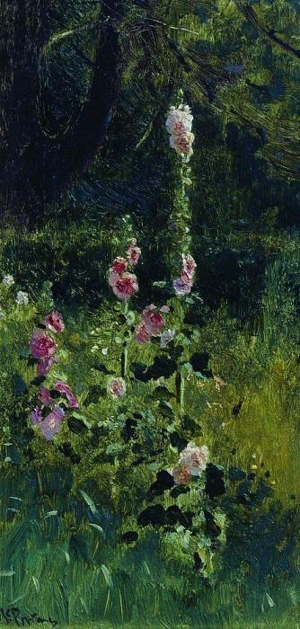 Malwa. 1880. Ilya Repin