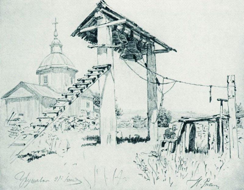 Church and bell tower in Chuguyev. 1880. Ilya Repin