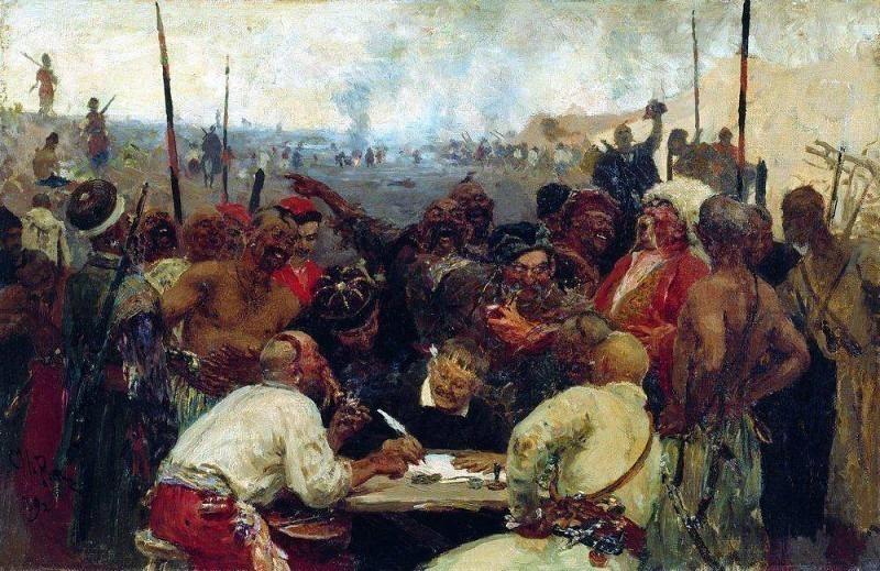 Zaporizzya. 1880. Ilya Repin