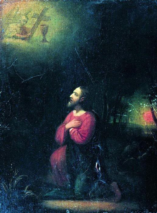 Моление о чаше. Начало 1860-х. Илья Ефимович Репин