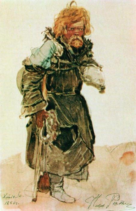 pilgrim. 1880. Ilya Repin
