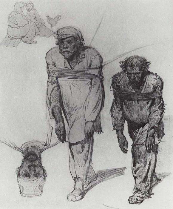 Haulers, pulling the strap. 1870. Ilya Repin