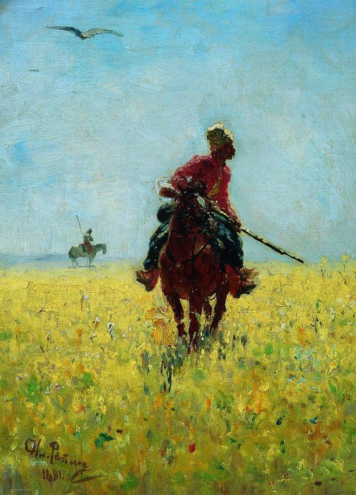 On the trail. 1881. Ilya Repin