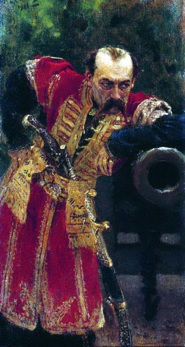 Zaporozhye colonel. 1880. Ilya Repin