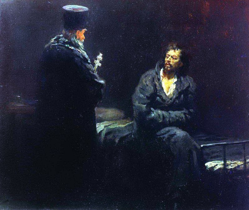 Denial of confession (before confession). 1879-1885. Ilya Repin