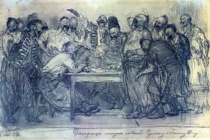 Запорожцы. 1878. Илья Ефимович Репин