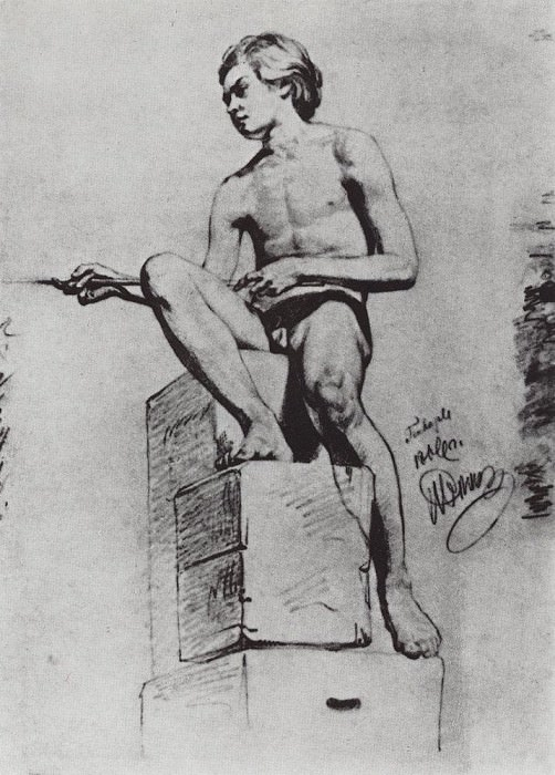 Сидящий натурщик (Натурщик-юноша). 1866. Илья Ефимович Репин