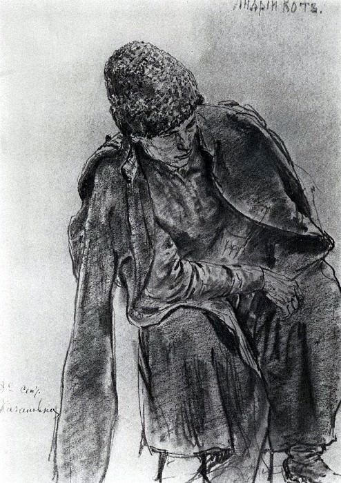 Andriy Kot. 1880. Ilya Repin