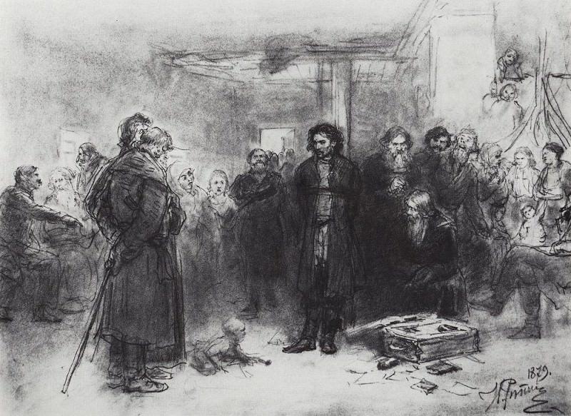 Arrest propagandista 2. 1879. Ilya Repin