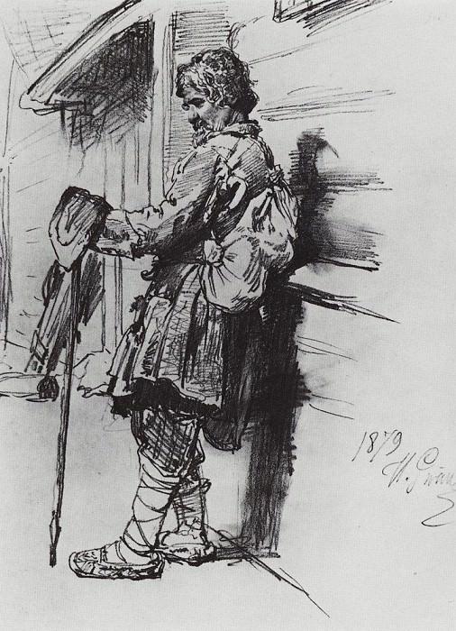 A beggar with a wallet. 1879. Ilya Repin
