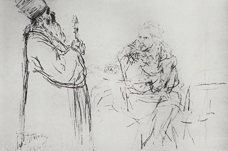 Disclaimers Confession. Ilya Repin
