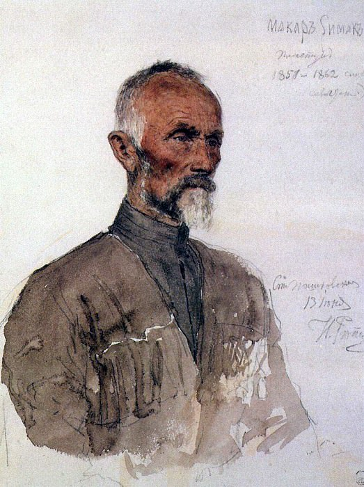 Макар Симак (Пластун). Илья Ефимович Репин