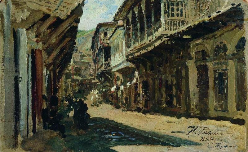 Street in Tbilisi. 1881. Ilya Repin