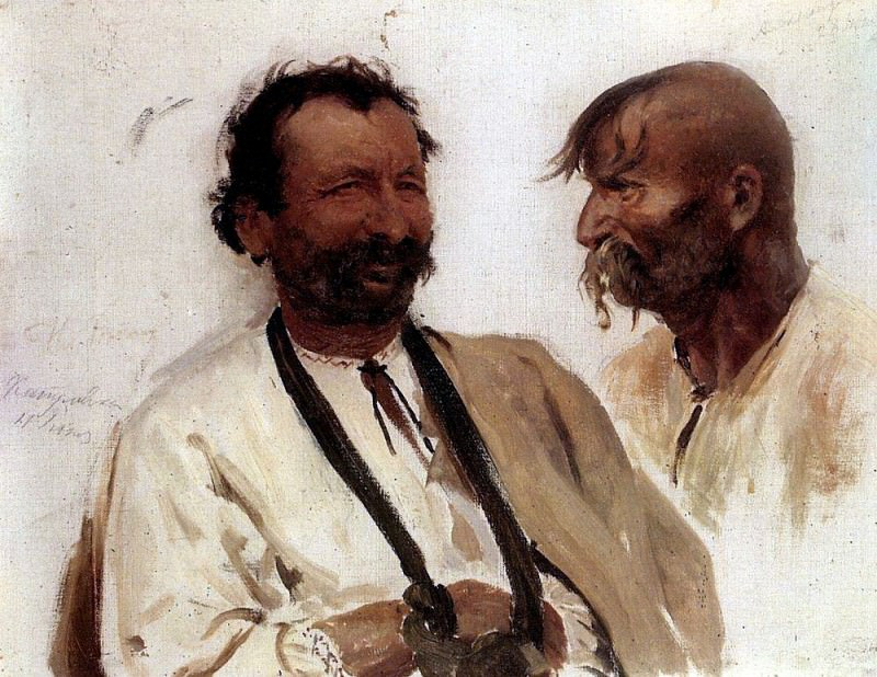 Two Ukrainian peasant. 1880. Ilya Repin