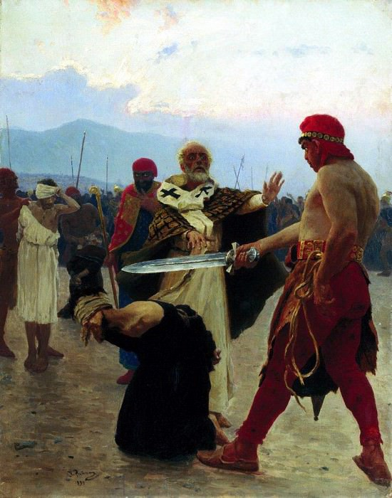 Nicholas of Myra eliminates the death penalty three innocents. 1890. Ilya Repin