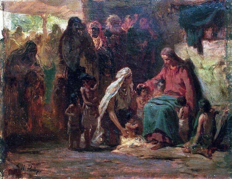 Благословение детей (на евангельский сюжет). 1890-е. Илья Ефимович Репин