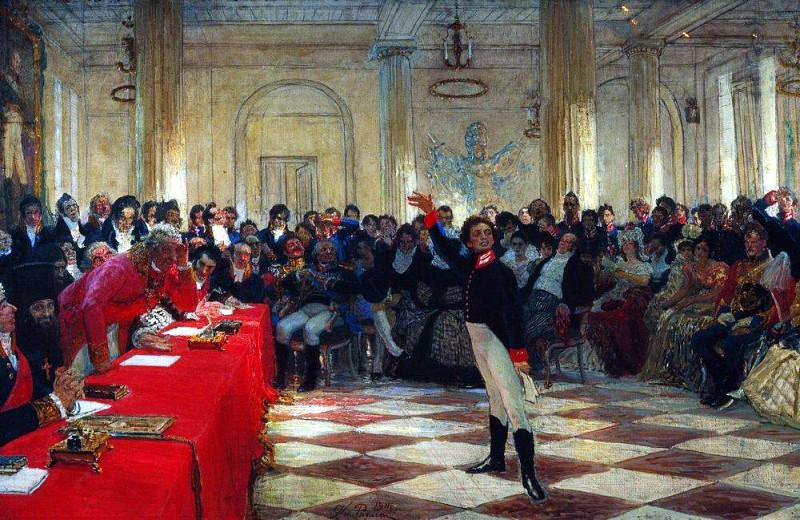 A. Pushkin on the act in the Lyceum on Jan. 8, 1815. 1911. Ilya Repin