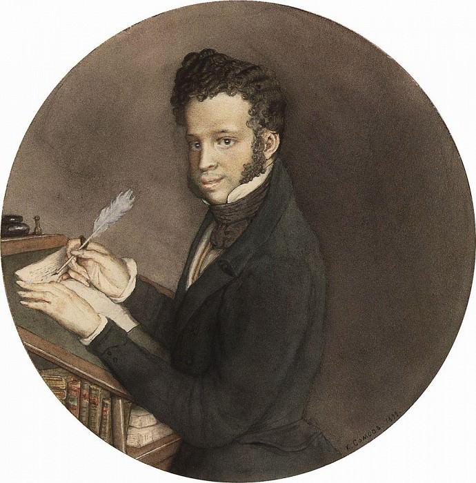 Portrait AI Somov, father of the artist. 1897. Konstantin Andreevich (1869-1939) Somov