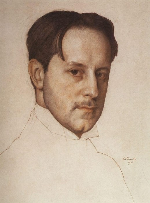 Portrait ES Pitts Bilibino. 1926. Konstantin Andreevich (1869-1939) Somov