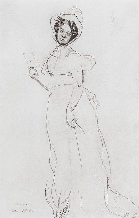 Dame. 1902. Konstantin Andreevich (1869-1939) Somov