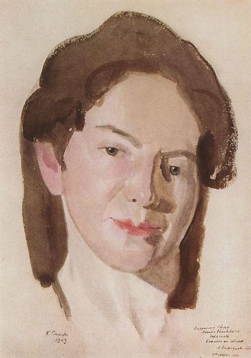 Portrait AA soms - Mihaylova. 1897. Konstantin Andreevich (1869-1939) Somov
