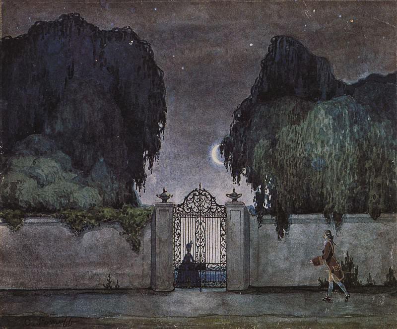 Ночное свидание. 1920-е. Сомов Константин Андреевич (1869-1939)