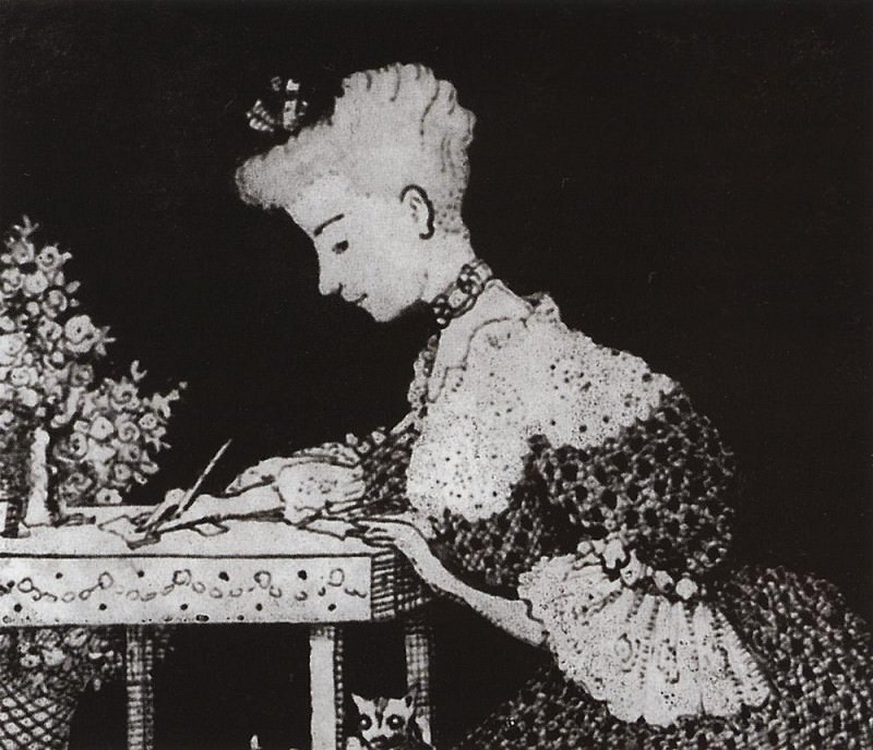 lady behind the desk (anonymous letter). 1904. Konstantin Andreevich (1869-1939) Somov