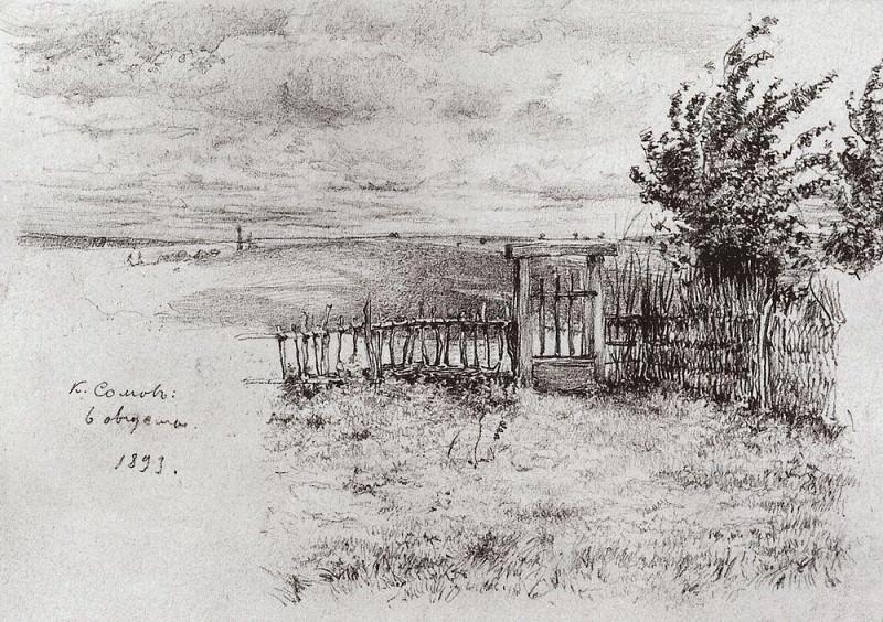 Park. 1904. Konstantin Andreevich (1869-1939) Somov