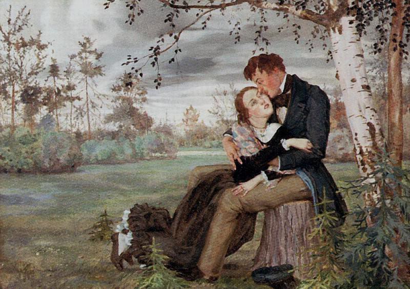 Lovers. 1920. Konstantin Andreevich (1869-1939) Somov