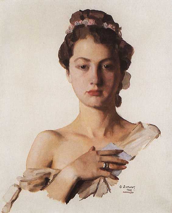 Портрет Александры Левченко. 1934. Сомов Константин Андреевич (1869-1939)