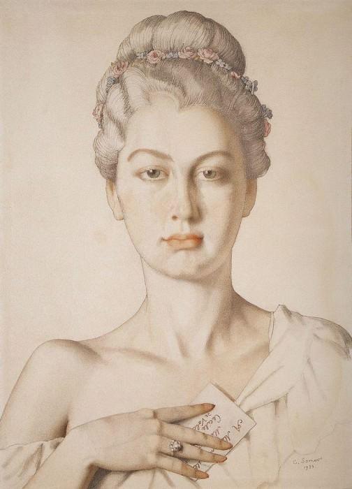 Сесиль де Воланж. 1934. Сомов Константин Андреевич (1869-1939)