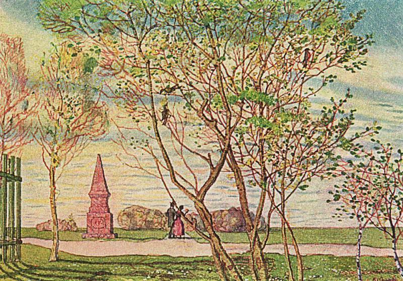 Spring. 1905. Konstantin Andreevich (1869-1939) Somov