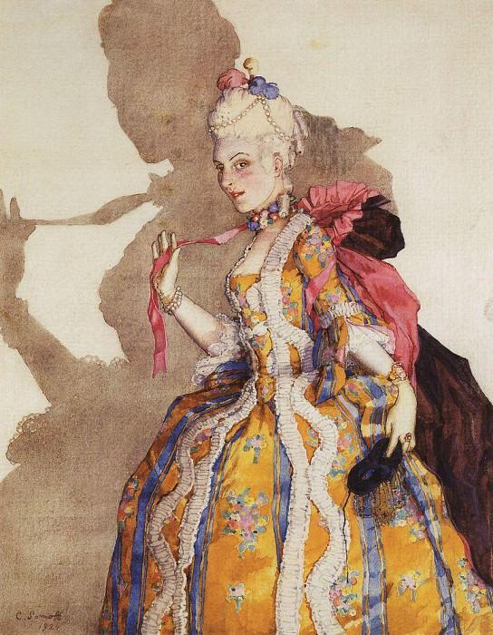 Эскиз костюма маркизы для Т. П. Карсавиной ( для танца на музыку Моцарта ). 1924. Сомов Константин Андреевич (1869-1939)