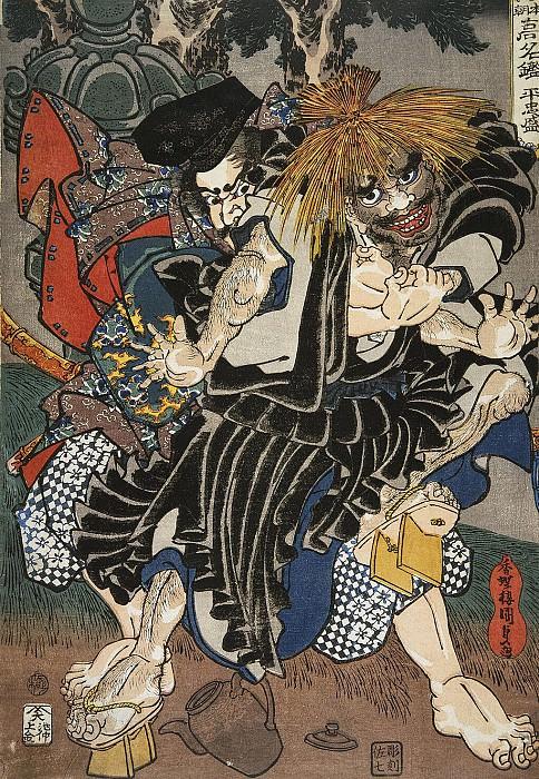 Utagawa Kunisada. Page Taira tadamori. Hermitage ~ part 12