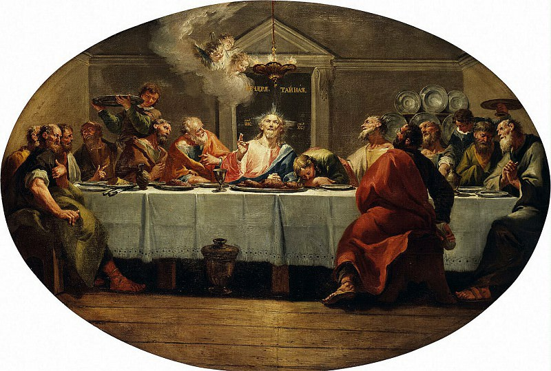 Fontebasso, Francesco. Lords Supper. Hermitage ~ part 12